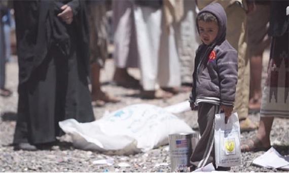 Yemen: the Forgotten Famine