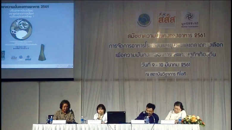 Thailand food security report points to increasing malnourishment and obesity in Thailand